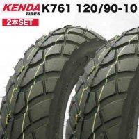 [2本SET] 純正採用  K761 120/90-10 ヤマハ VOX50 前後タイヤ