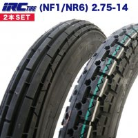 [2本SET] IRC製 タイヤ (NF1 NR6) 2.75-14 4PR TT YAMAHA ニュースメイト90 前後タイヤ