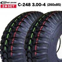 予約2/6頃出荷 SET2-C300-4[2本SET]CHENG SHIN製 福祉 電動カートセニアカー ノーパンクタイヤ C-248 3.00-4 (260x85)