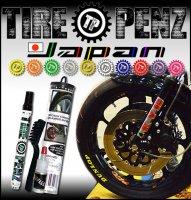 TIRE PENZ (タイヤゴム専用ペイントマーカーキット) 10ml