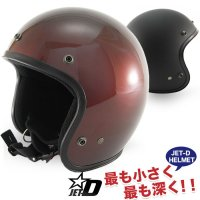 DAMMTRAX JET-D ( ダムトラックス・ジェットディー ) Men's 全7色 ハーレー シングル ライダー レトロ ヘルメット<img class='new_mark_img2' src='https://img.shop-pro.jp/img/new/icons15.gif' style='border:none;display:inline;margin:0px;padding:0px;width:auto;' />