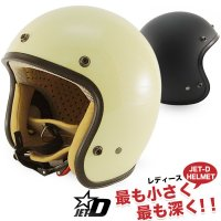 DAMMTRAX JET-D ( ダムトラックス・ジェットディー ) Ladies 全4色 ハーレー シングル ライダー レトロ ヘルメット<img class='new_mark_img2' src='https://img.shop-pro.jp/img/new/icons15.gif' style='border:none;display:inline;margin:0px;padding:0px;width:auto;' />