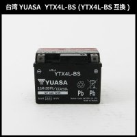 【保証書付き】台湾YUASAバッテリー YTX4L-BS TODAY / DIO系 / JOG / カブ等180日保証付き