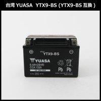 【保証書付き】送料無料 台湾YUASAバッテリー YTX9-BS スペイシー125 / スティード / FTR250 / CB400SF