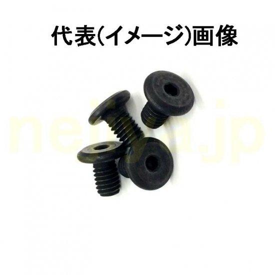 極薄ローヘッドキャップボルト M10(P=1.25)X35L