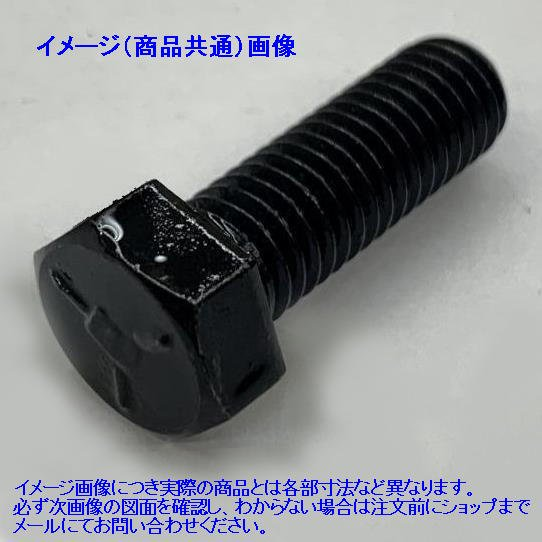 G5ボルト UNC3/8X5/8L