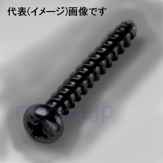 チタンB0ナベタッピング M3X15(L寸は首下表記です)