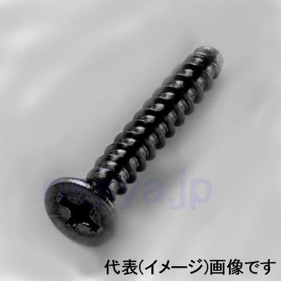 チタンB0皿タッピング M3X12(L寸は全長表記です)