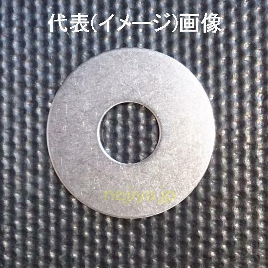 ステンレスワッシャー 10.0X20X4(穴径X外径X厚み)
