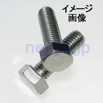 ステンレス 六角ボルト UNC3/8-16X7/8L