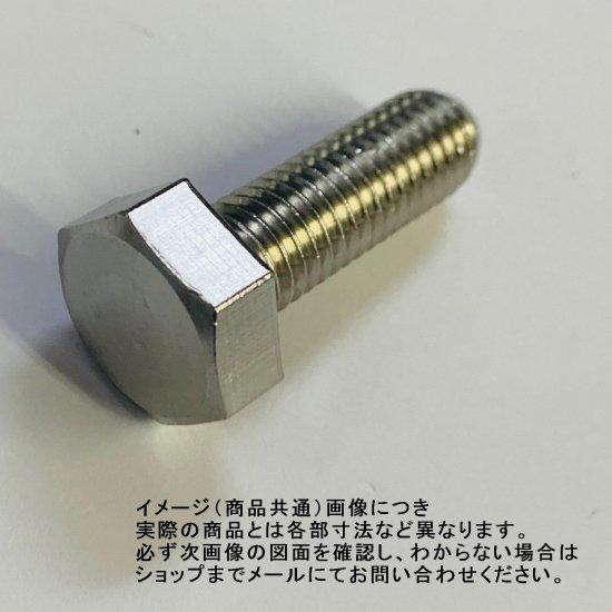 """ステンレス 六角ボルト UNC1/2-13X6""""L"""