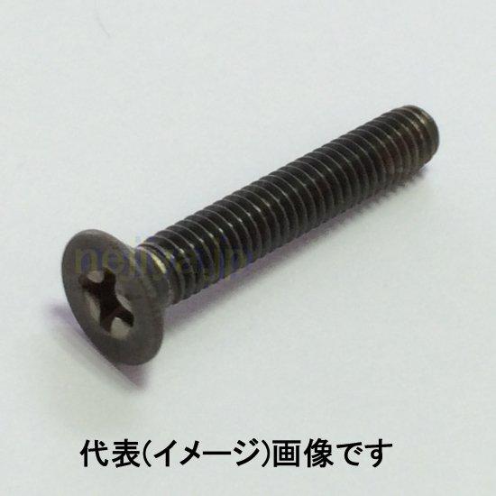 チタン皿小ねじ M3X15(L寸は全長表記)