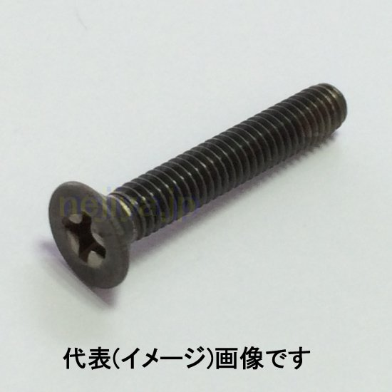 チタン皿小ねじ M4X16(L寸は全長表記)
