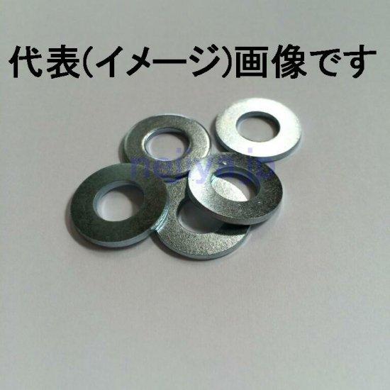 アルミワッシャー3.3X6X0.5