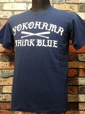 kustomstyle カスタムスタイル Tシャツ (KST1620IND) think blue  カラー:インディゴブルー
