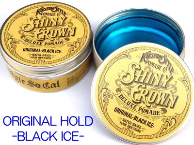 kustomstyle カスタムスタイル ポマード (KSPOM-001) shiny crown deluxe pomade -BLACK ICE- オリジナル