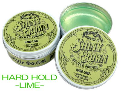 kustomstyle カスタムスタイル ポマード (KSPOM-002) shiny crown deluxe pomade -LIME- ハード