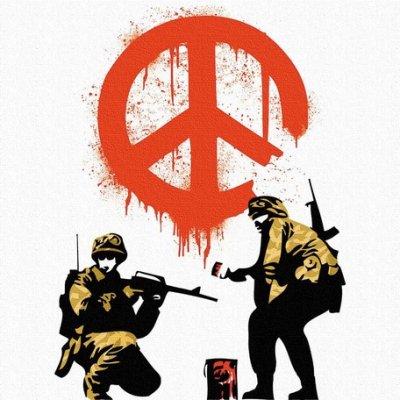 Banksy バンクシー 日本正規ライセンスの壁掛けキャンバス アート (ピースマーク アーミー)