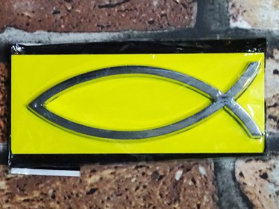 CHRISTIAN FISH CAR EMBLEM クリスチャンフィッシュカーエンブレム