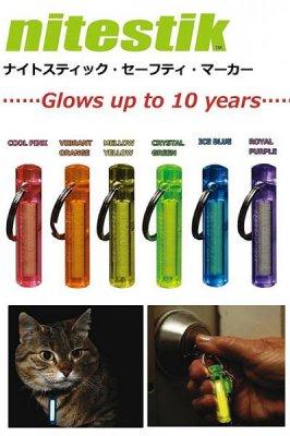 NITESTIK ナイトスティック・セーフティ・マーカー   バッテリー要らずでこの輝き!10年間光る新技術