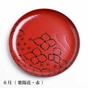 漆絵 目はじき塗豆皿( 6月・紫陽花 )