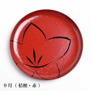 漆絵 目はじき塗豆皿( 9月・桔梗 )