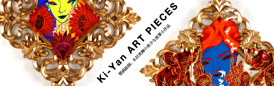 Ki-Yan ART PIECES