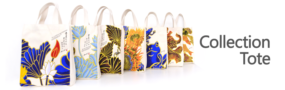 Collection Tote