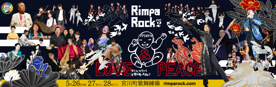 Rimpa Rock part.2