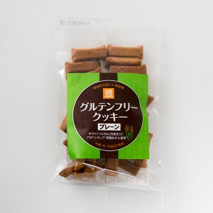 グルテンフリークッキー(プレーン)<br>