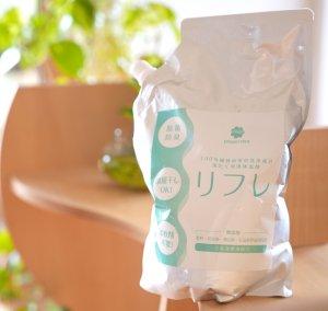 グルテンフリークッキー(ココア)<br>