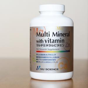 マルチミネラルビタミン<br>