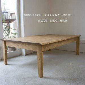テーブル/サイズ変更可能