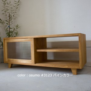 TVボード W90<br>チェッカーガラス・スライド戸