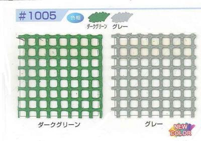 防炎メッシュシート【Ⅰ類防炎メッシュシート】#1005国産 1.8m×5.1m 特注