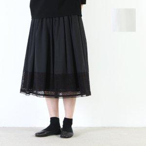 assiette (アシェット) ケミカルレースギャザースカート