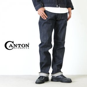 【30% OFF】 CANTON OVERALLS (キャントン オーバーオールズ) CT002 DENIM PANTS