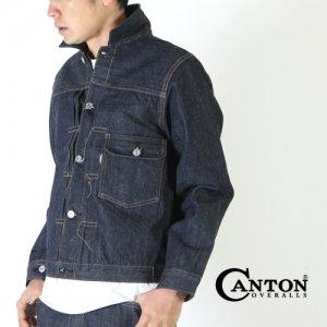 【30% OFF】 CANTON OVERALLS (キャントン オーバーオールズ) CT006 DENIM JACKET