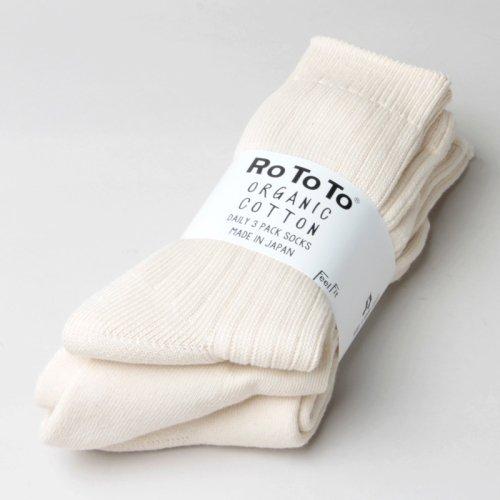 RoToTo (ロトト) ORGANIC COTTON DAILY 3 PACK SOCKS