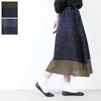Vlas blomme (ヴラスブラム) ウールリネン強縮絨 グラデーションスカート