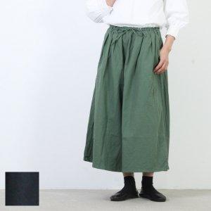 style + confort (スティールエコンフォール) オーガニックコットンサージハカマパンツ