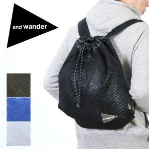 and wander (アンドワンダー) mesh napsack / メッシュナップサック