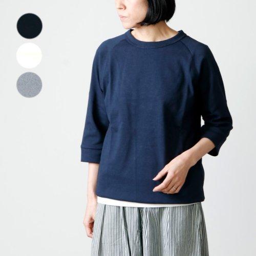 [THANK SOLD] Agreable (アグレアーブル) コットンカノコジャケット