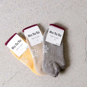 RoToTo (ロトト) TIPTOP 365 Organic HEATHER PILE SOCKS / チップトップ365 オーガニック ヘザー パイル ソックス