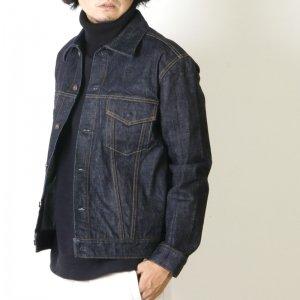 [THANK SOLD] FUJITO (フジト) Denim Jacket / デニムジャケット