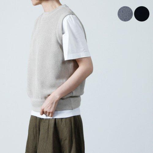 crepuscule (クレプスキュール) moss stitch vest for woman / モススティッチベスト レディースサイズ