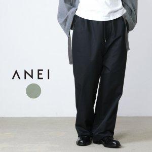 ANEI (アーネイ) ISLE PANTS / アイルパンツ