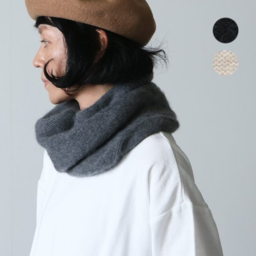 unfil (アンフィル) cashmere neck warmer / カシミアネックウォーマー