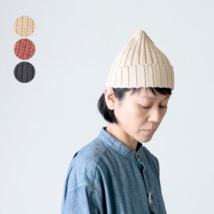 unfil (アンフィル) open end spun cotton ribbed knit beanie / 空紡糸ミラノリブニットキャップ