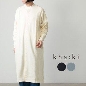 kha:ki (カーキ) ワイドサーマルロングカーディガン